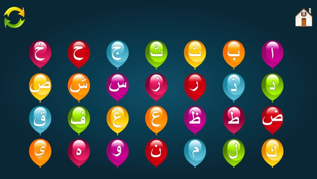 Learn Arabic Letters Of The Alphabet Alif Ba Tv Game