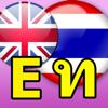 Dictionary Eng Thai - Kobkiat Saraubon