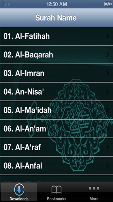 "Quran Audio -""for Ibrahim Al Akhdar"""