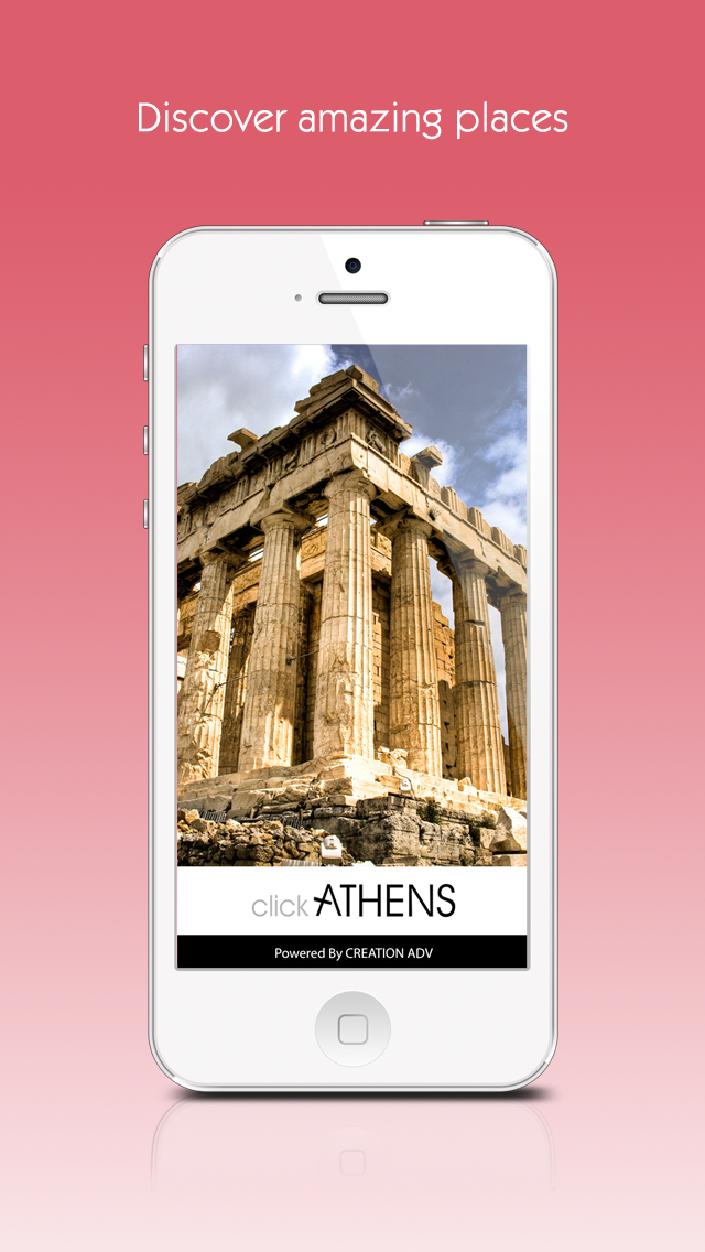 Athens by clickguides.gr screenshot one