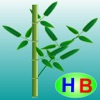 Why bamboo has sections story (Untold toddler story from Hien Bui)