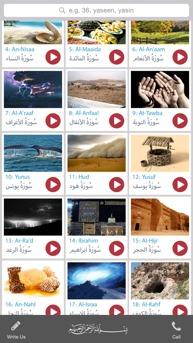 Quran & English Translation ( Text & Audio ) screenshot one