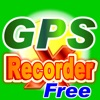 GPSRecorder Free - iPhoneアプリ