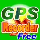 GPSRecorder Free icon