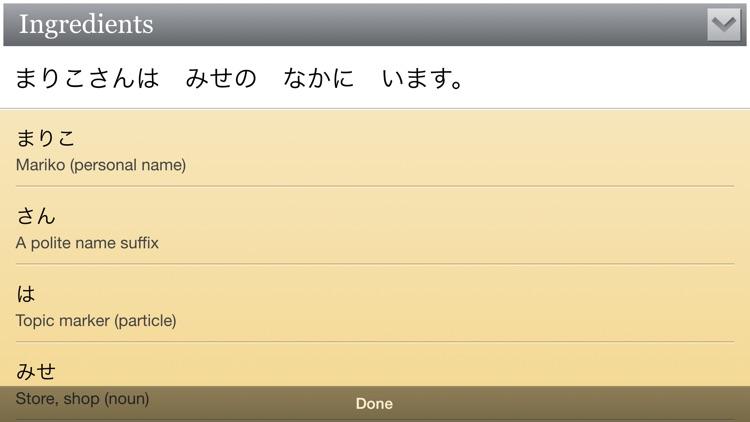 Human Japanese screenshot-3