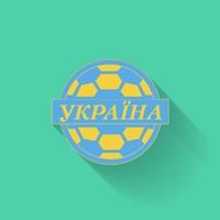 Вгадай футболіста Збірної України - Сборная Украины по футболу