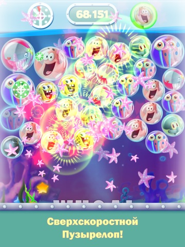 SpongeBob Bubble Party для iPad