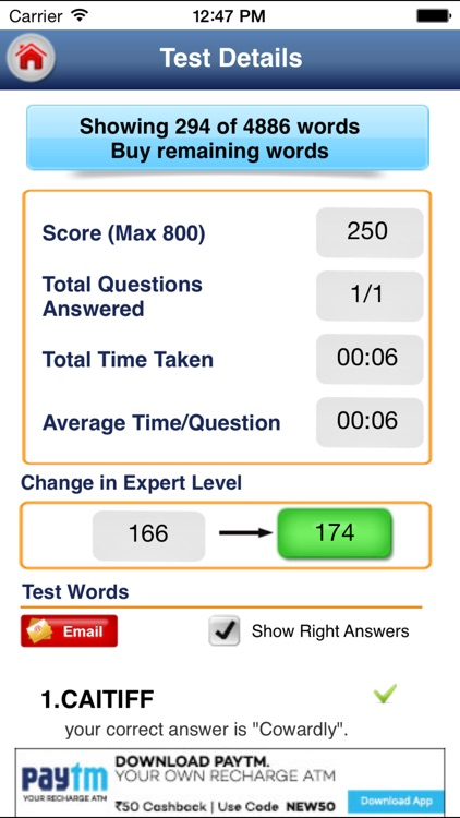 IntelliVocab for GRE and GMAT screenshot-4