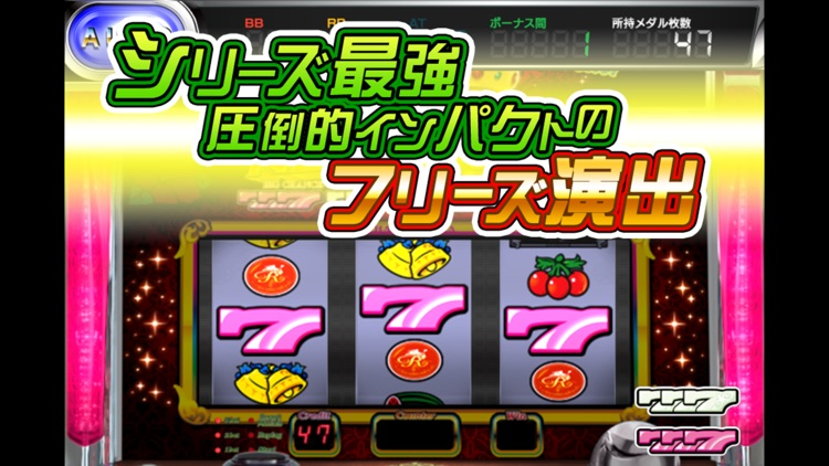 激Jパチスロ ニューキングハナハナ-30 screenshot-3