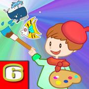 天才小画家 6 - 宝宝 儿童给海洋动物涂色