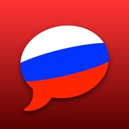 SpeakEasy Russian ~ Free Offline Phrasebook and Flashcards with Native Speaker Voice and Phonetics