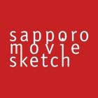 Sapporo Movie Sketch icon