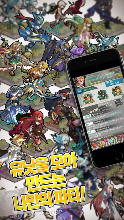 로드 투 드래곤 screenshot-4