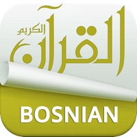 Codes for Holy Quran with Bosnian Audio Translation (Offline) Hack
