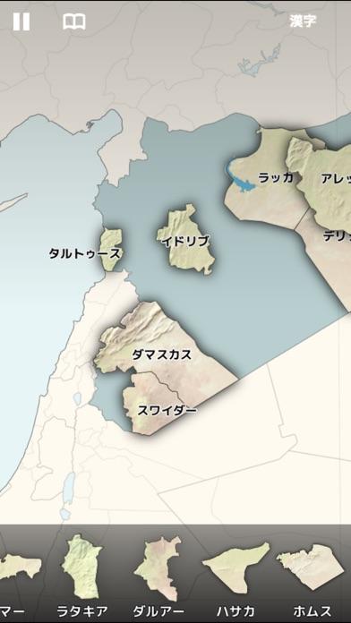 詳細世界地図ジグソーパズルの画像集 Iphoneアプリ Applion