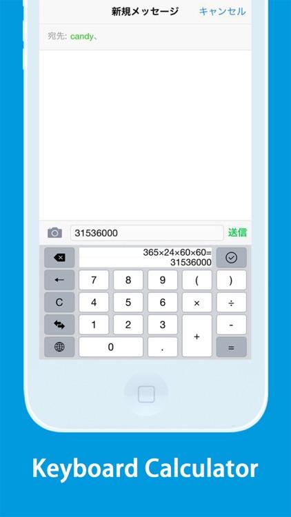 Calculator KeyBoard screenshot-3
