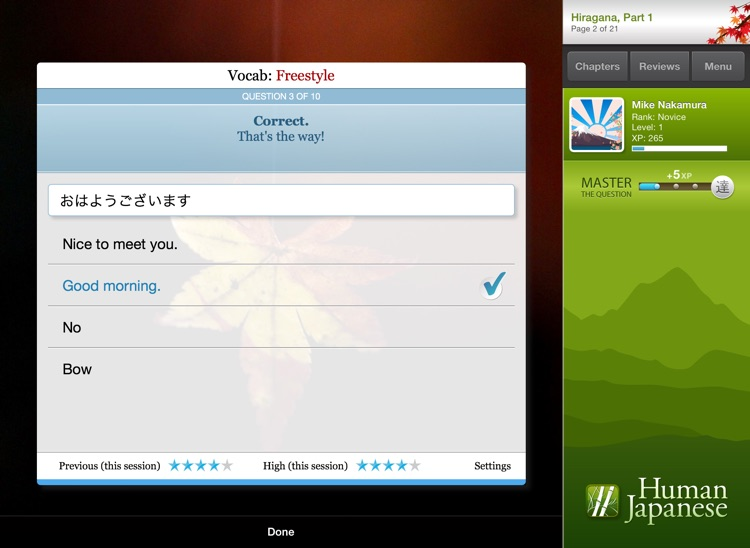 Human Japanese HD | Learn Japanese with your personal sensei-in-a-box™ screenshot-3