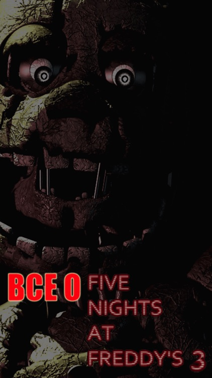 Всё о Five Nights at Freddy's 3 (Unofficial) screenshot-4