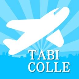 TABI COLLE(タビコレ)~海外旅行の情報Antenna