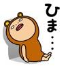 【暇人専用】ワロタちゃんねる - iPhoneアプリ