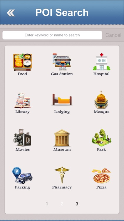Ghana Essential Travel Guide screenshot-4