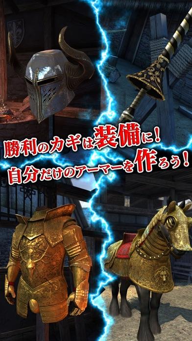 Rival Knights ~最後の騎士~スクリーンショット3