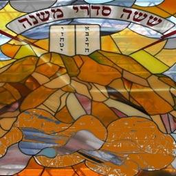 Mishnah to go - משנה לדרך