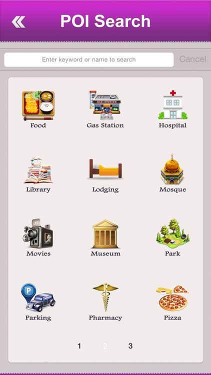Brunei Tourism Guide screenshot-4