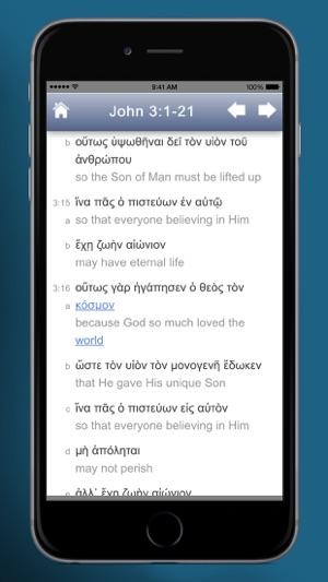 ScriptureDirect Interlinear Greek Bible on the App Store