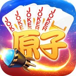同城游原子·嘉兴-浙江官方休闲娱乐棋牌游戏