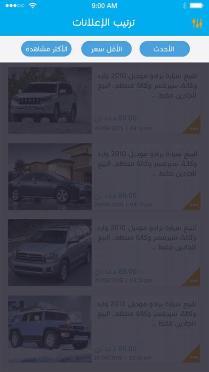 موجود - تطبيق إعلاني متكامل