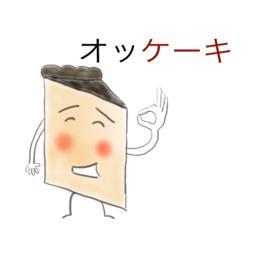 日本ごはんステッカー