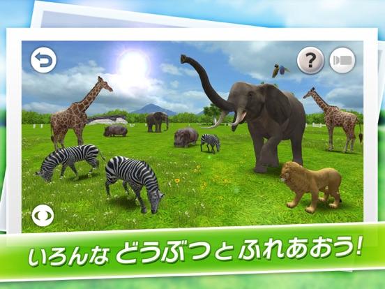 real animals hd ipadアプリ applion