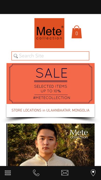 Mete Collection screenshot one