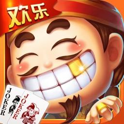 疯狂捕鱼-超级棋牌玩家最爱的自由交易游戏