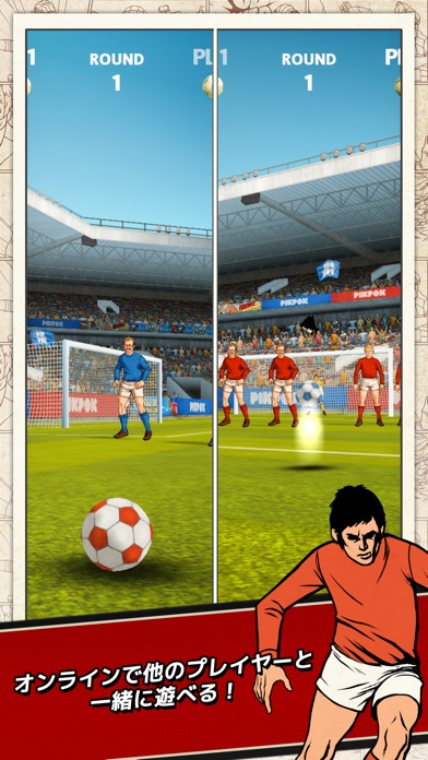 Flick Kick Football Freeのおすすめ画像3
