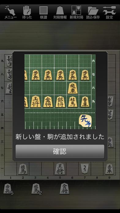 金沢将棋レベル100 ScreenShot3