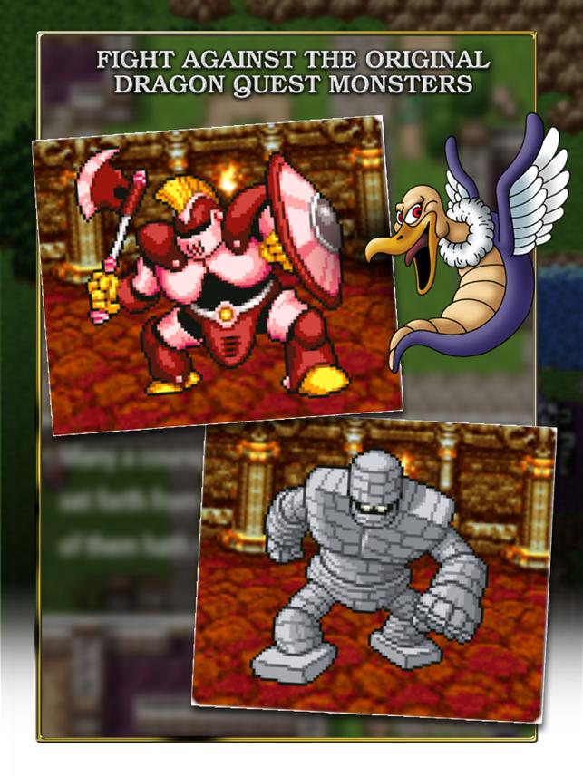 DRAGON QUEST Screenshot