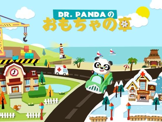 Dr. Pandaのおもちゃの車のおすすめ画像1