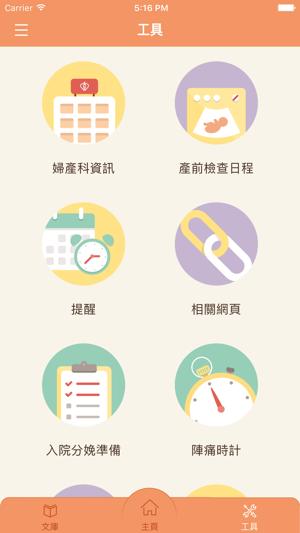 時計 色 Iphone