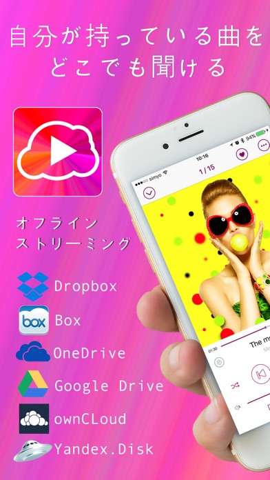 Cloud Music Player Pro screenshot1