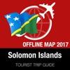 所罗门群岛 旅游指南+离线地图