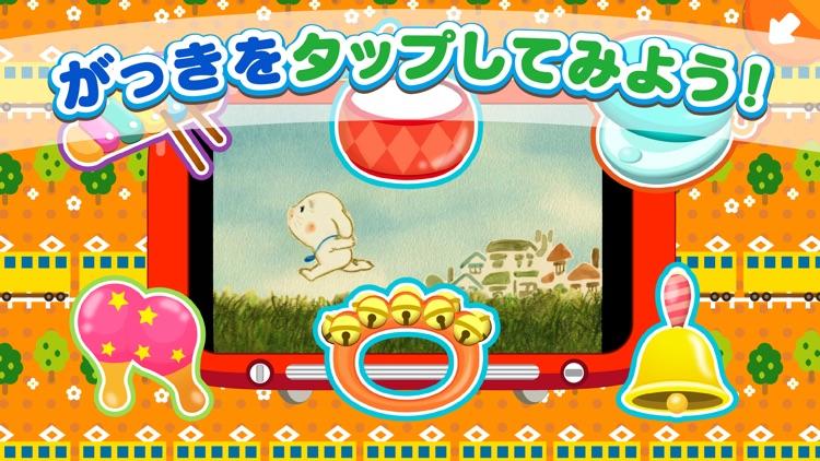 Eテレリズムえほん screenshot-3