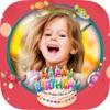 生日聚会相框为孩子们