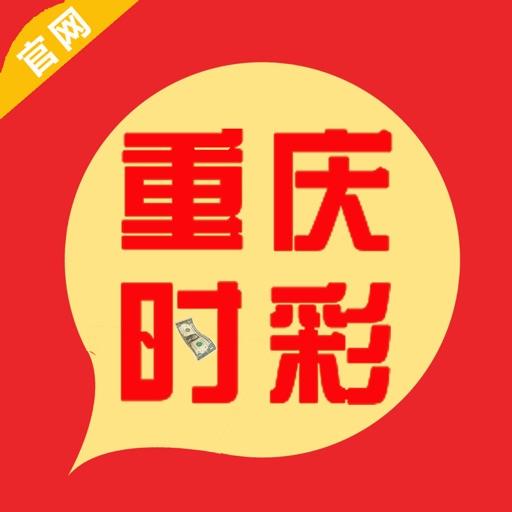 重庆时时彩-时时彩服务平台