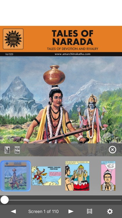 Tales of Narada - Amar Chitra Katha Comics screenshot-0