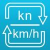 節到千米每小时轉換器 - 千米每小时到節轉換器