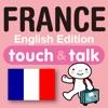 YUBISASHI English-FRANCE touch&talk