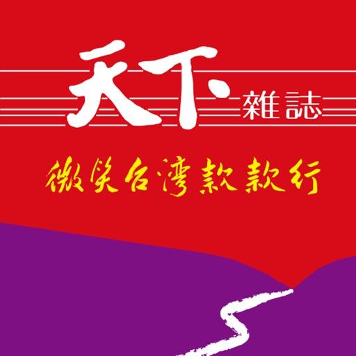 微笑台灣款款行數位珍藏版