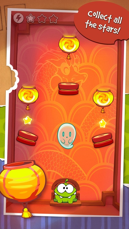 Cut the Rope screenshot-3
